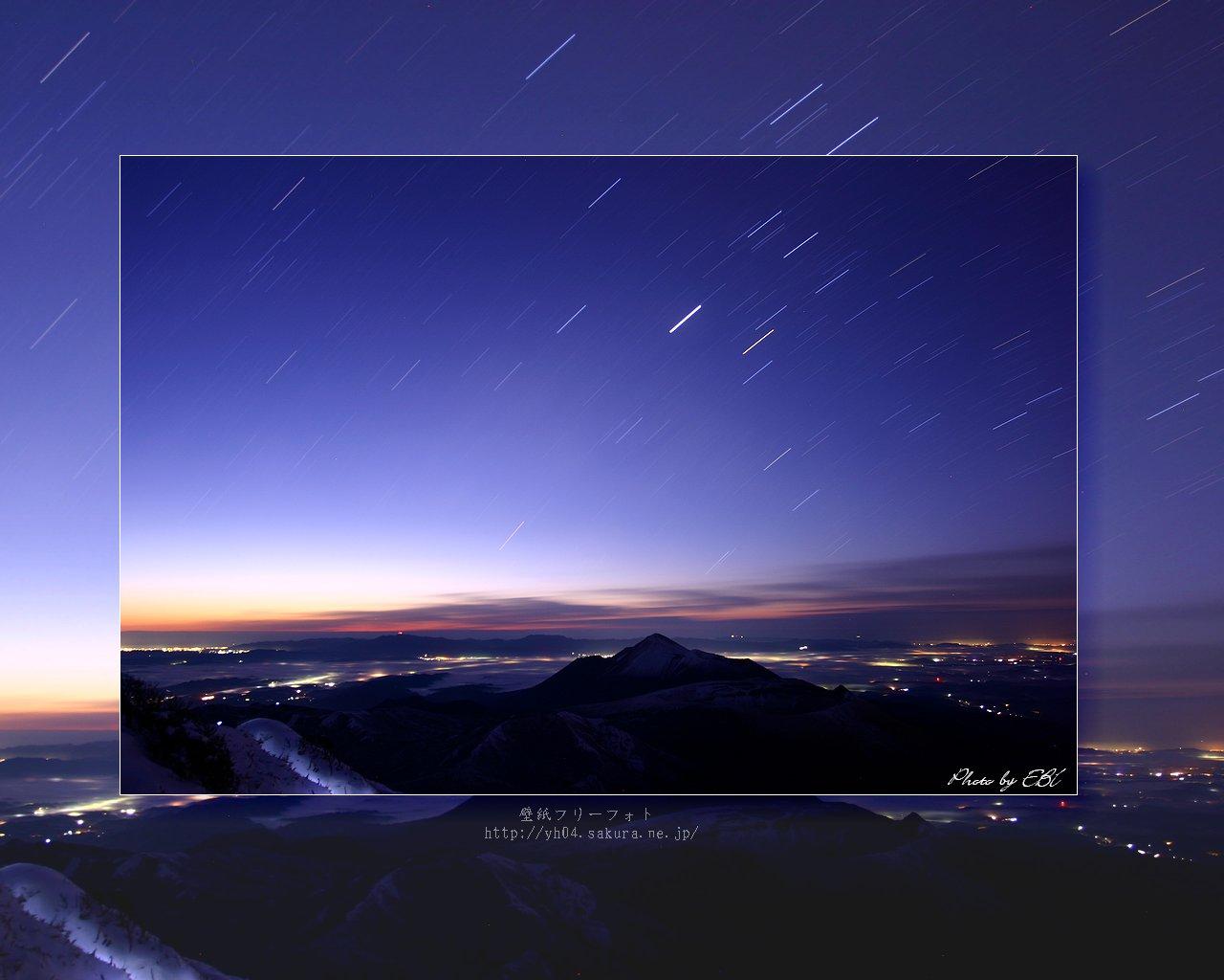 韓国岳 1700m から撮影しました霧島連山 高千穂の峰 の夜明けと星の光跡 高画質 1280 1024 デスクトップ無料壁紙